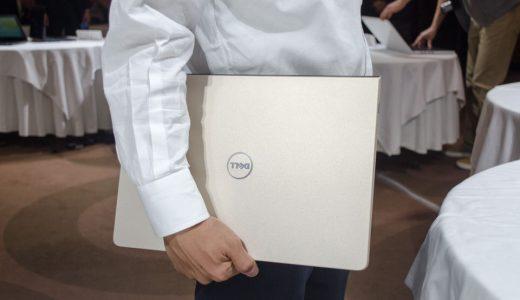 中小企業・業務向け:予算を抑えながらおしゃれなノートパソコンはこれだ