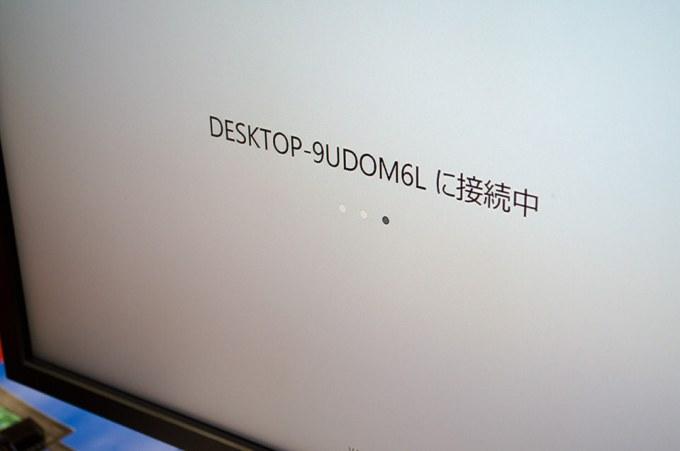 マイクロソフトワイヤレスディスプレイアダプター