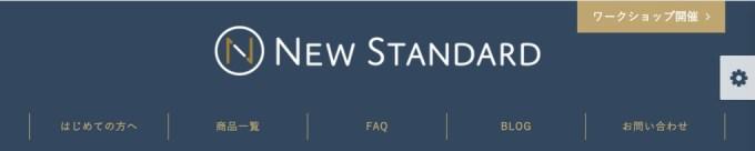 NewStandard