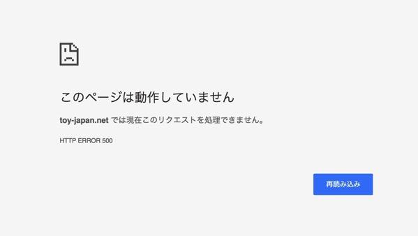 Toy japan net