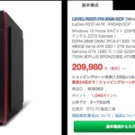 WinMR HMD用PC購入検討メモ3 PC工房LEVEL-R037-i7K-XNA-GCP