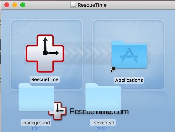 RescueTime と セキュリティとプライバシー
