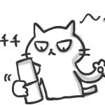 【漫画つき】コンプガチャだけじゃない。ケータイSNSゲーム課金の仕組み解説 – しっぽのブログ