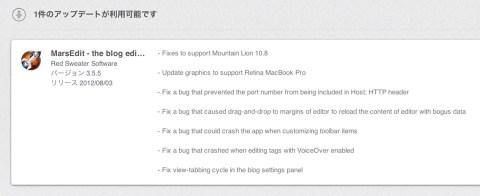 Macappstore20120804