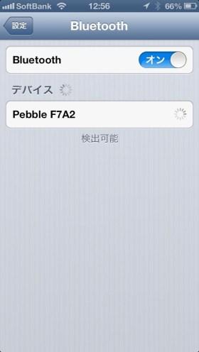 Pebble セットアップ 004