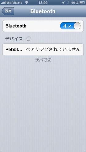 Pebble セットアップ 003