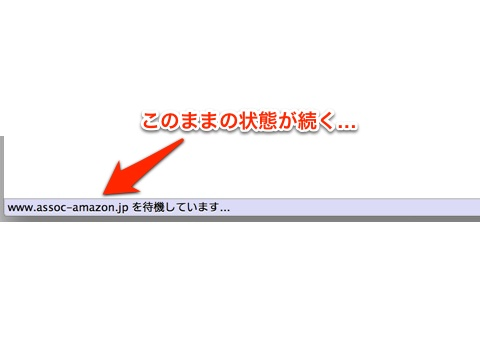 Assoc amazon jp