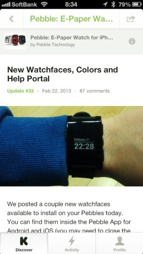 Pebble new watchfaces 002