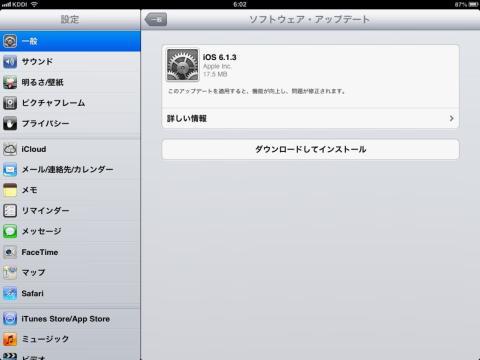 アップル iOS 6 1 3 001