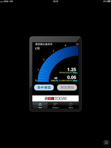LTE SPEED計測 001
