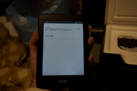Kindle Paperwhite 010