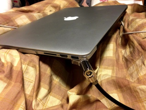 MacBook Pro Lock 001