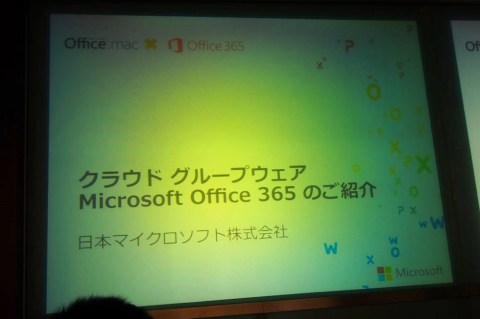 AUGM東京2013 June 030