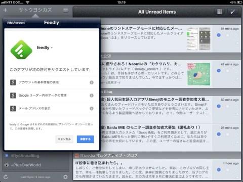 Mr Reader update version 2 0 004