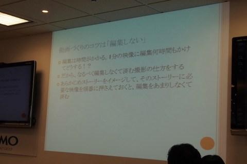 森田さん 004