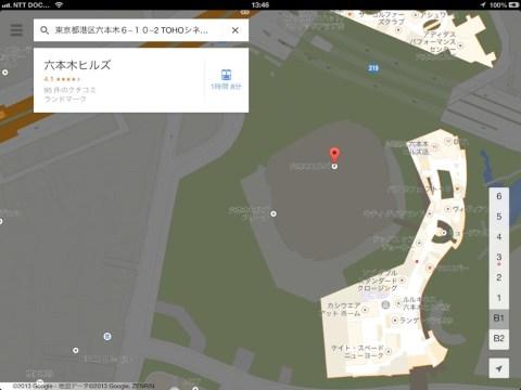 Google Maps 2 0 005