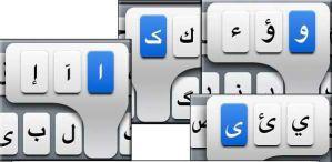 صفحهکلید فارسی در آیفون، آیپد و آیپاد