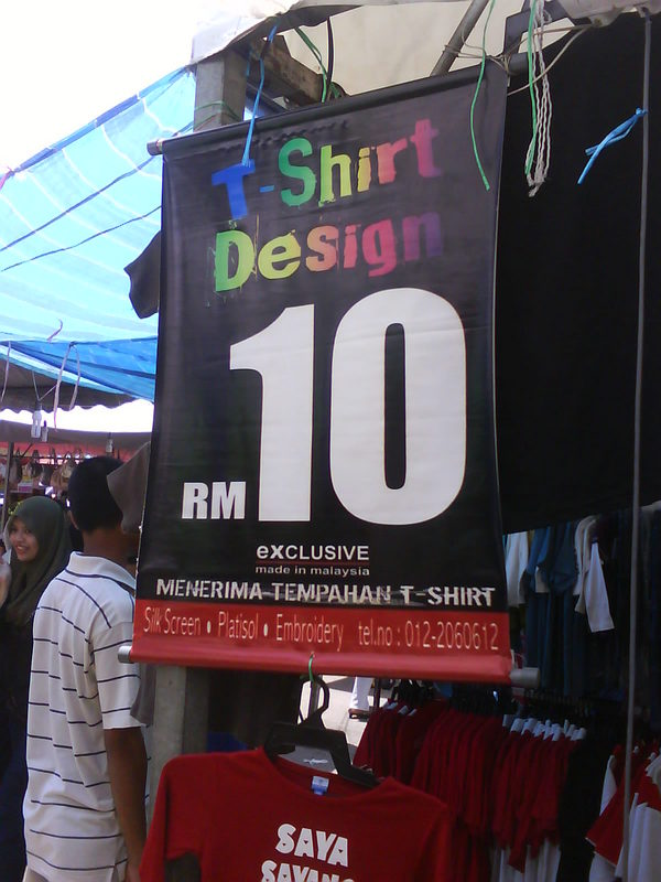 tshirt-design-price
