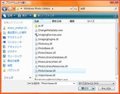 Pictureviewer_02