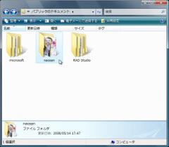 Folder_picture_01