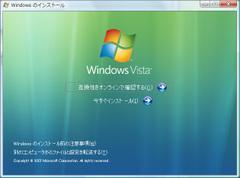 Step_upgrade_01