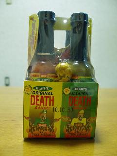 Deathsauce_02