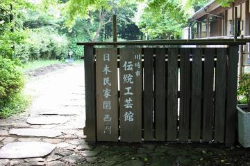 Ikutaryokuchi_33