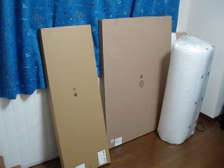 Ikea_08