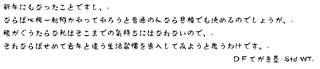 Word_newline_03