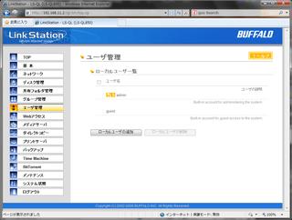 Linkstation_setup_45