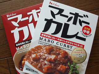 Mabo_curry_01
