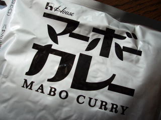 Mabo_curry_03