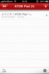 Atok_pad_04