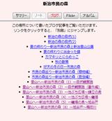 Shinkan_park_04