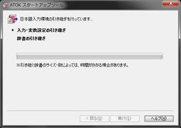 Ichitaro_sou_setup_16