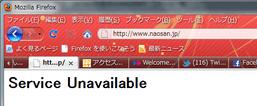 Shinkan_unavailable_01