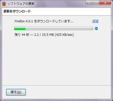 Firefox_4_03