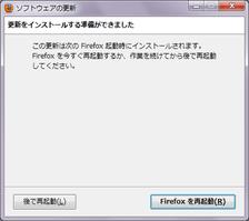 Firefox_4_04