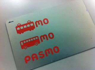 Pasmo_autocharge_04