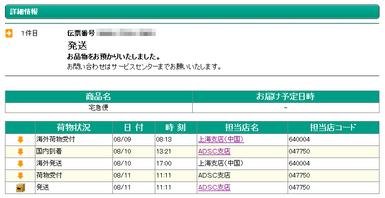 Macbook_pro_04