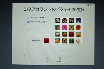 Macbook_pro_19