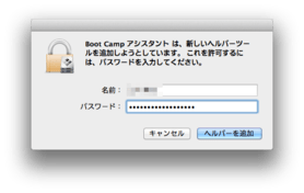 Bootcamp_09