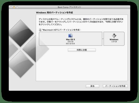 Bootcamp_10