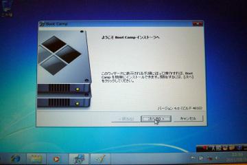 Bootcamp_18