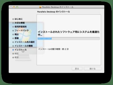 Parallels_desktop_18