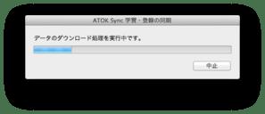 Atoksync_20