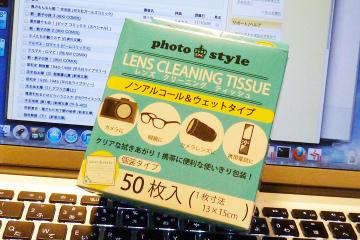 Lens_tissue_01