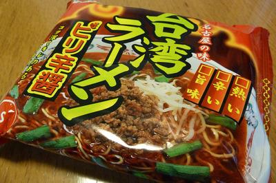Sugakiya_taiwan_01