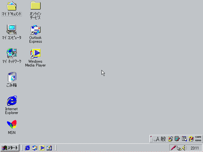 Windowsme_02