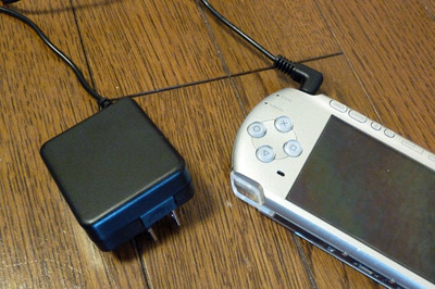 Psp_charger_04
